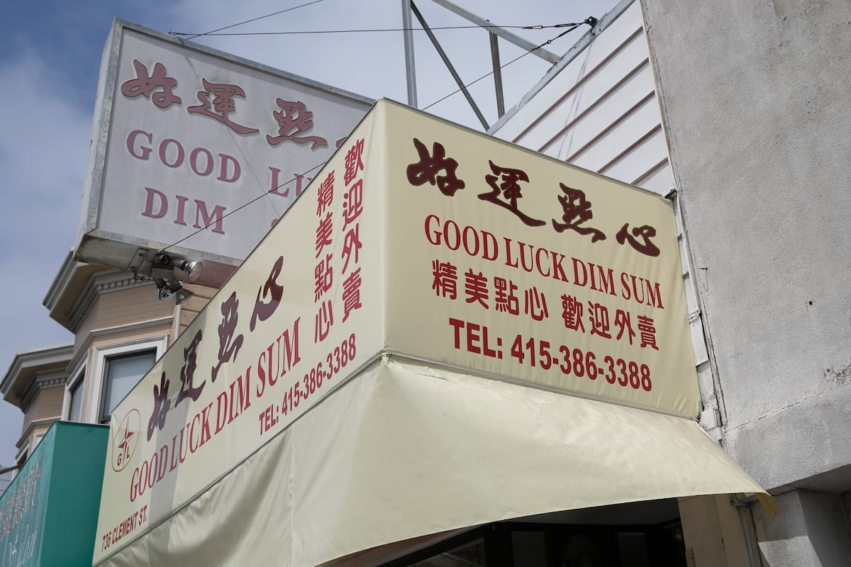 Good Luck Dim Sum Image