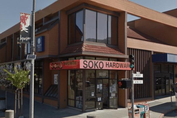 Soko Hardware Image