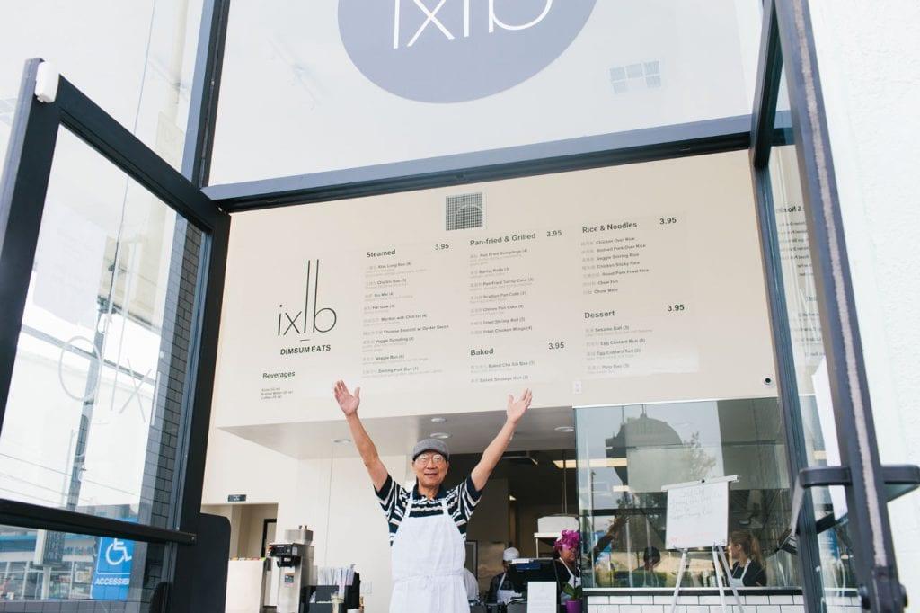 IXLB Dimsum Eats Image